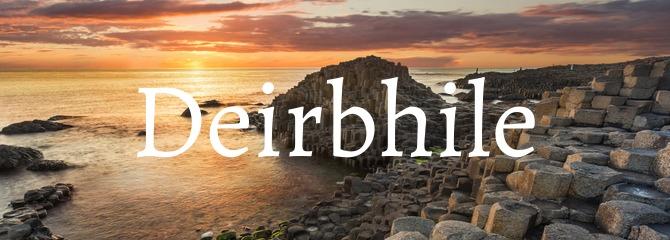 Deirbhile